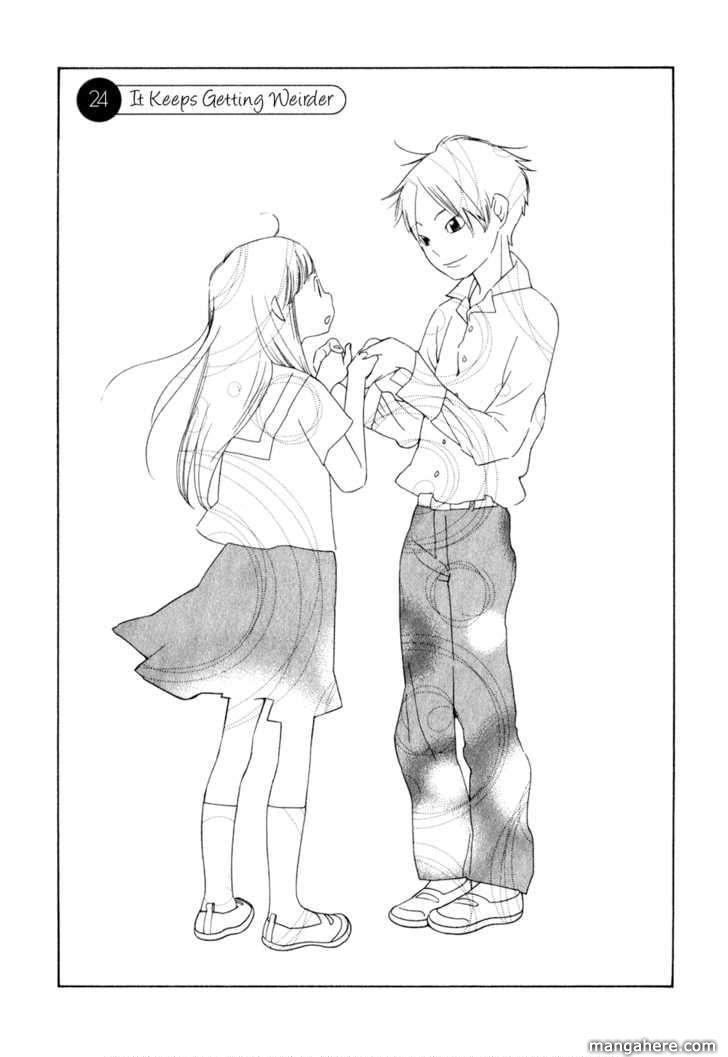 Hourou Musuko 24 Page 1
