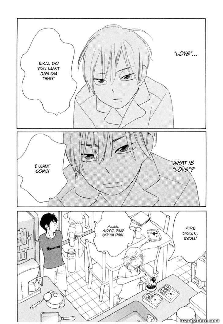 Hourou Musuko 24 Page 3