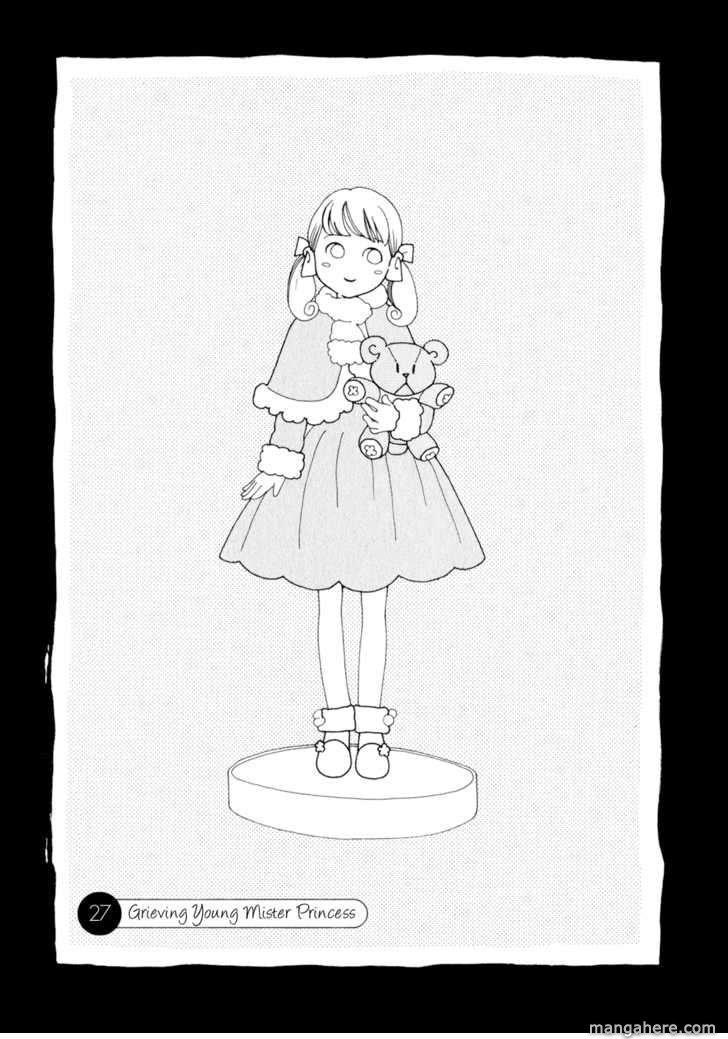 Hourou Musuko 27 Page 1