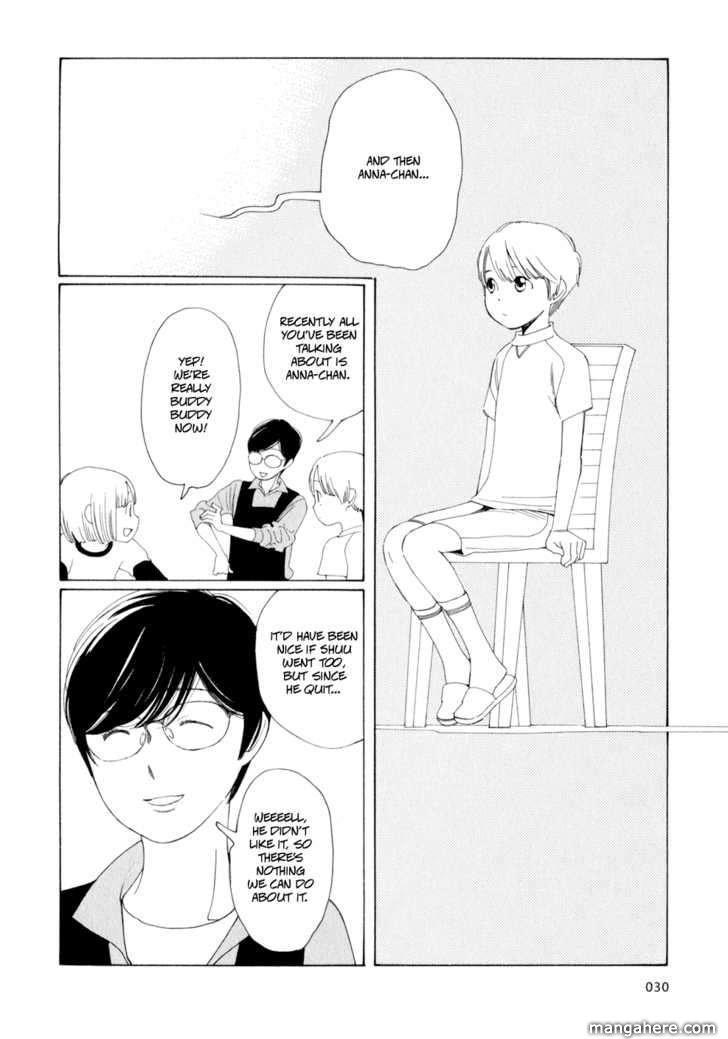 Hourou Musuko 27 Page 2