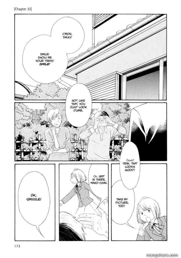 Hourou Musuko 33 Page 1