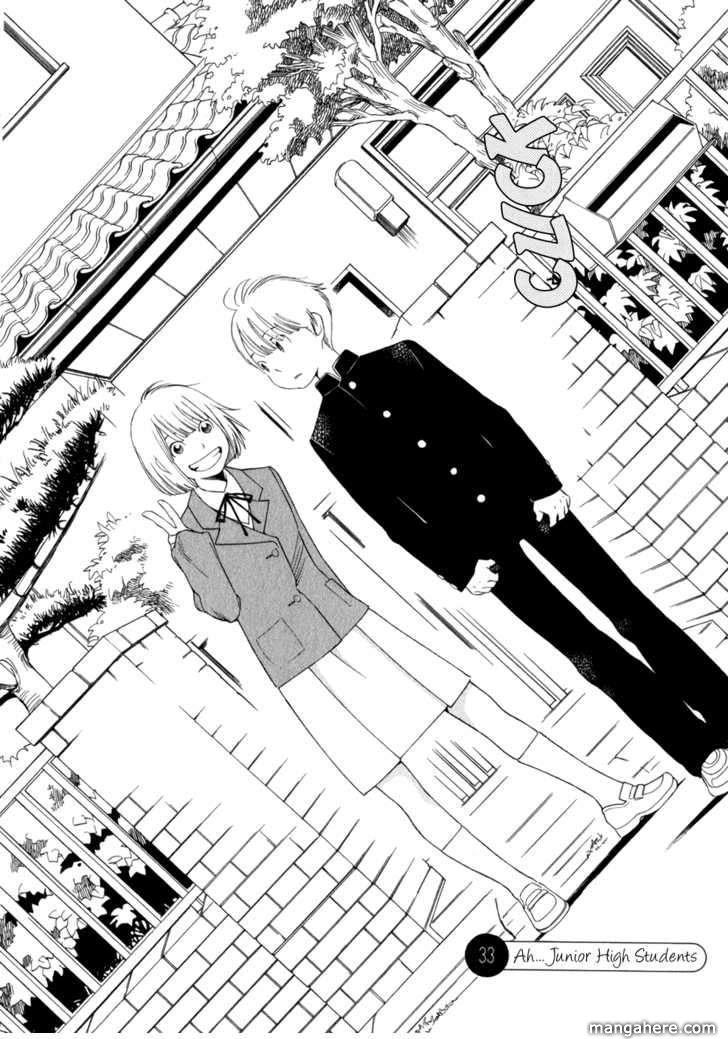 Hourou Musuko 33 Page 2