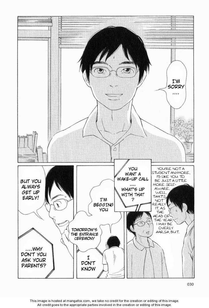 Hourou Musuko 35 Page 2