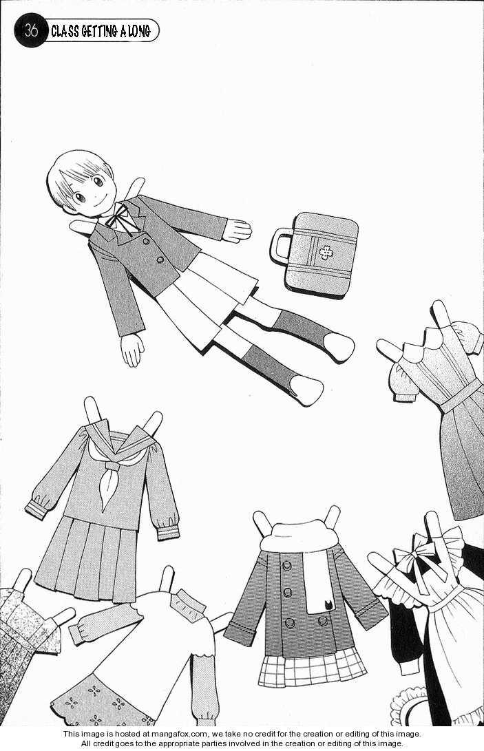 Hourou Musuko 36 Page 1