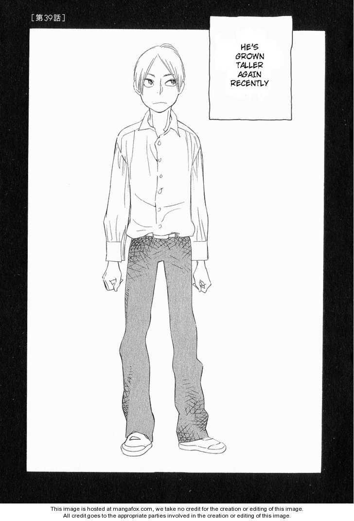 Hourou Musuko 39 Page 1
