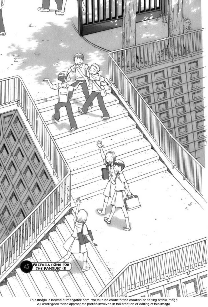 Hourou Musuko 45 Page 1