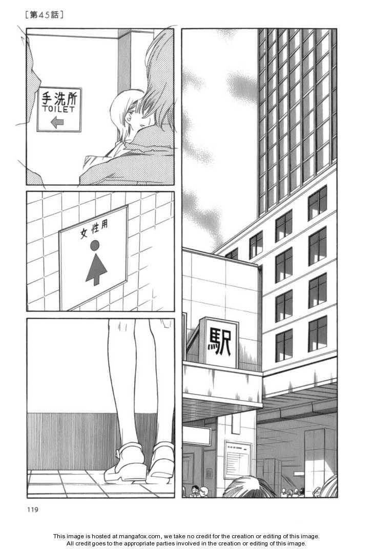 Hourou Musuko 47 Page 1