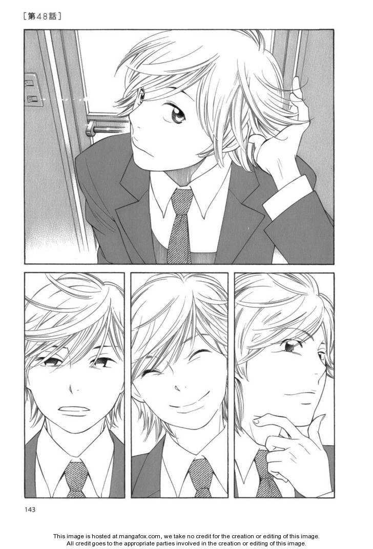 Hourou Musuko 48 Page 1