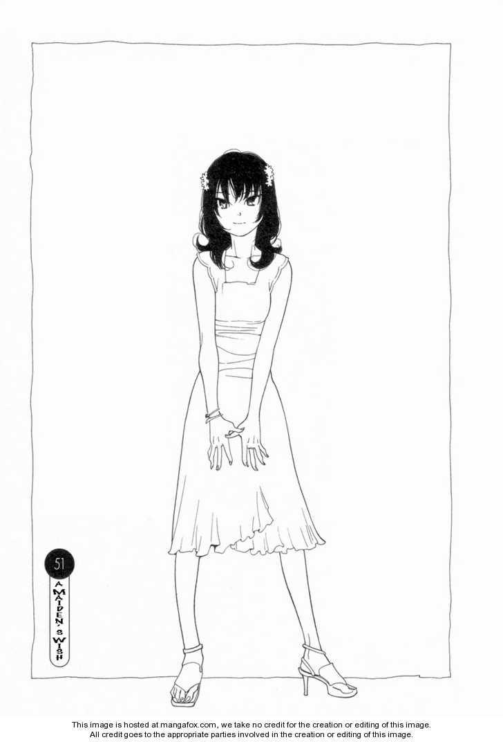 Hourou Musuko 51 Page 1