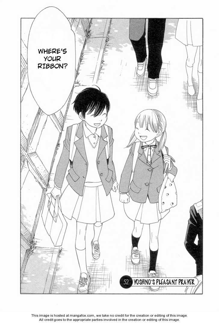 Hourou Musuko 52 Page 2