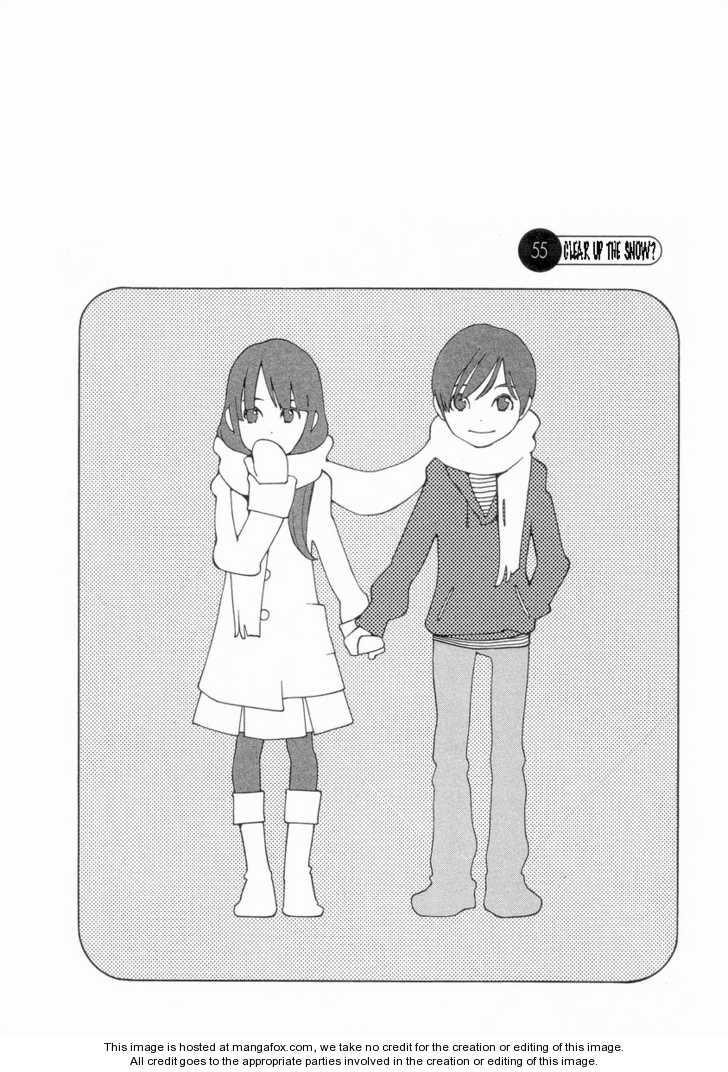 Hourou Musuko 55 Page 2