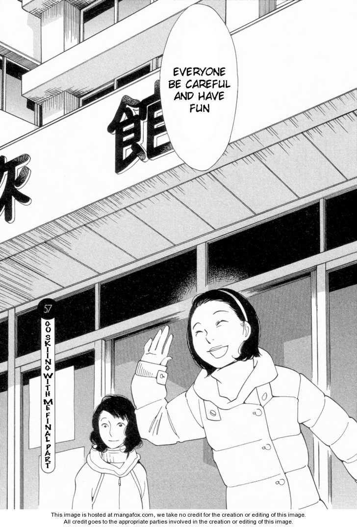 Hourou Musuko 57 Page 1