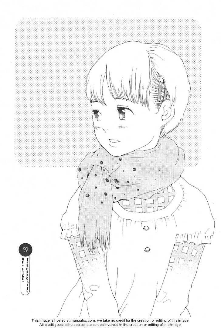 Hourou Musuko 59 Page 1
