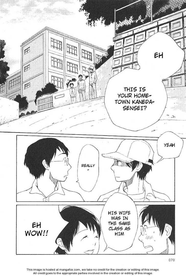 Hourou Musuko 61 Page 2