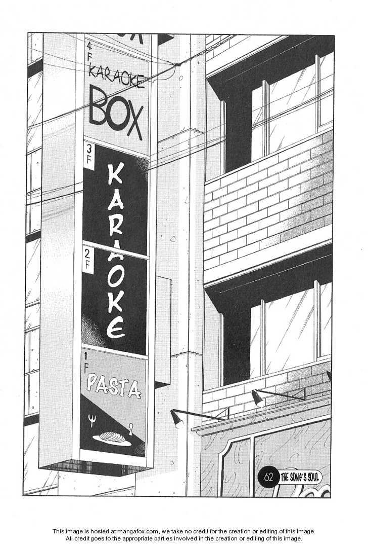 Hourou Musuko 62 Page 1