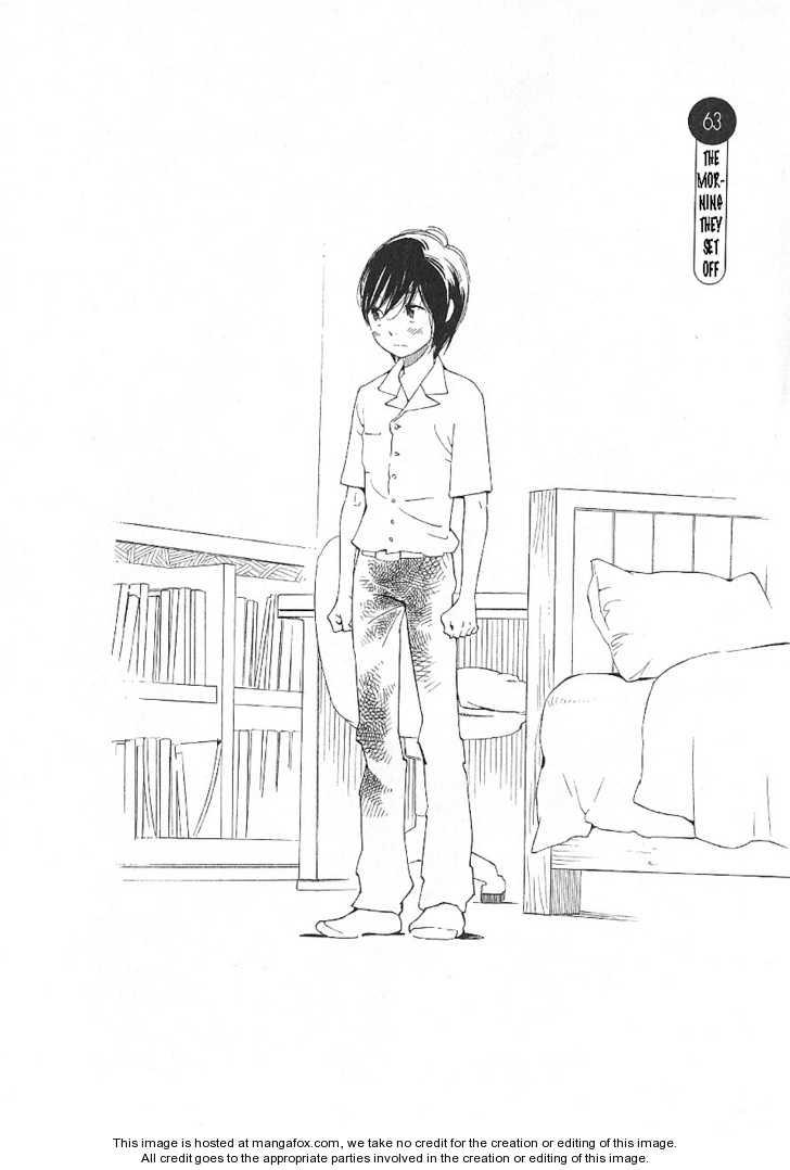 Hourou Musuko 63 Page 2