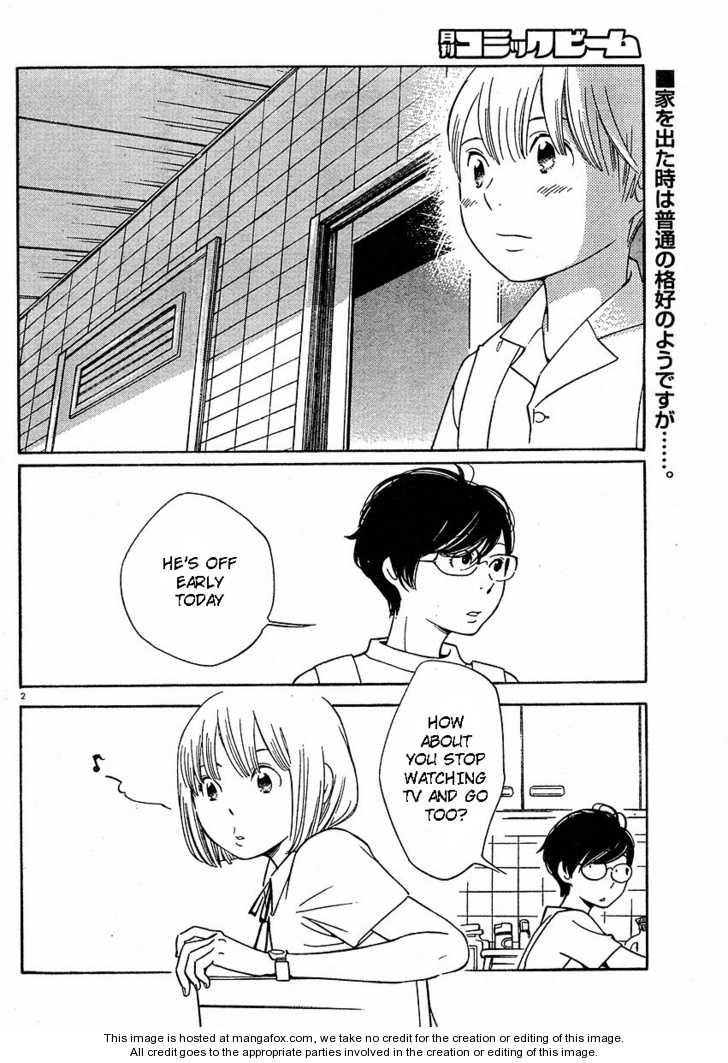 Hourou Musuko 66 Page 2