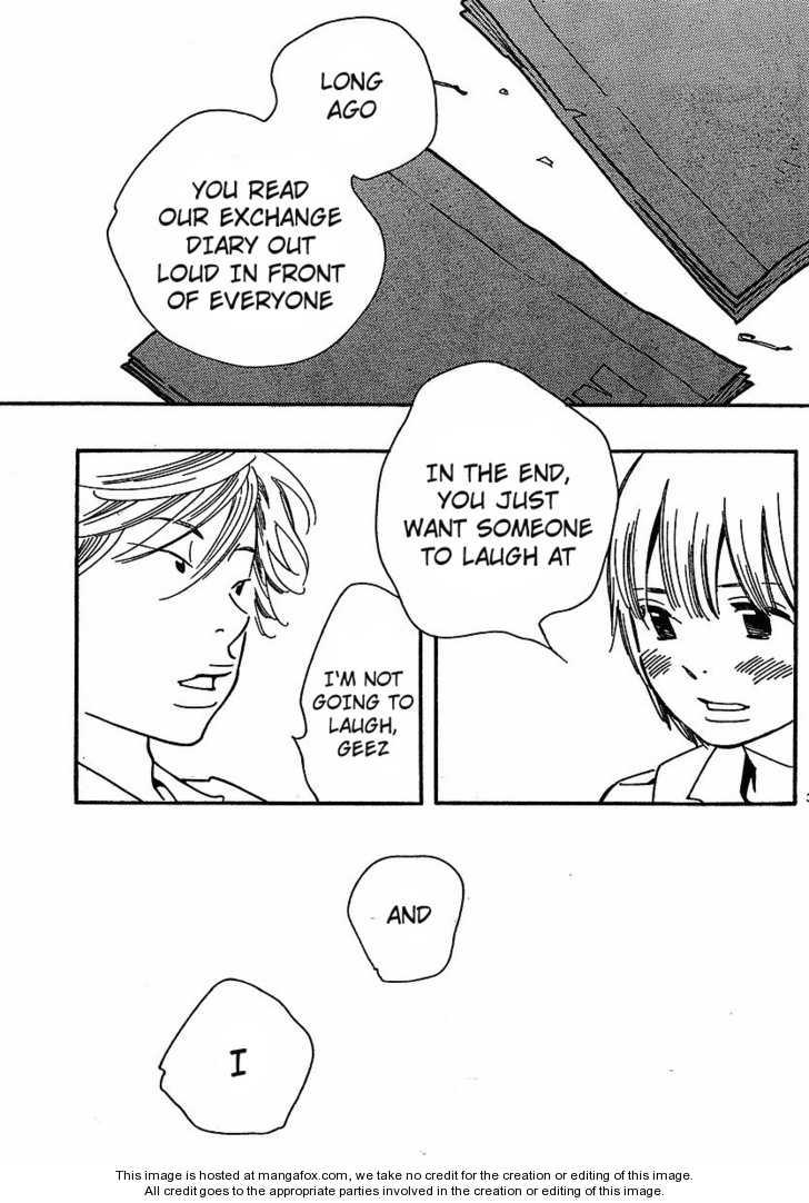 Hourou Musuko 78 Page 3