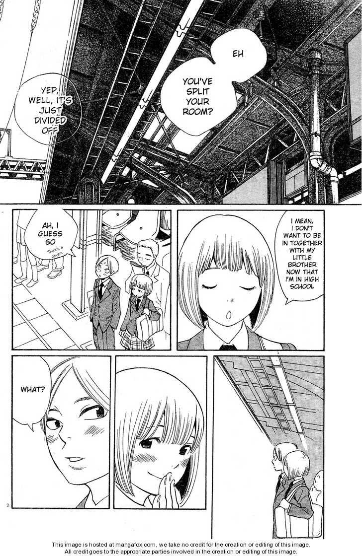 Hourou Musuko 83 Page 2