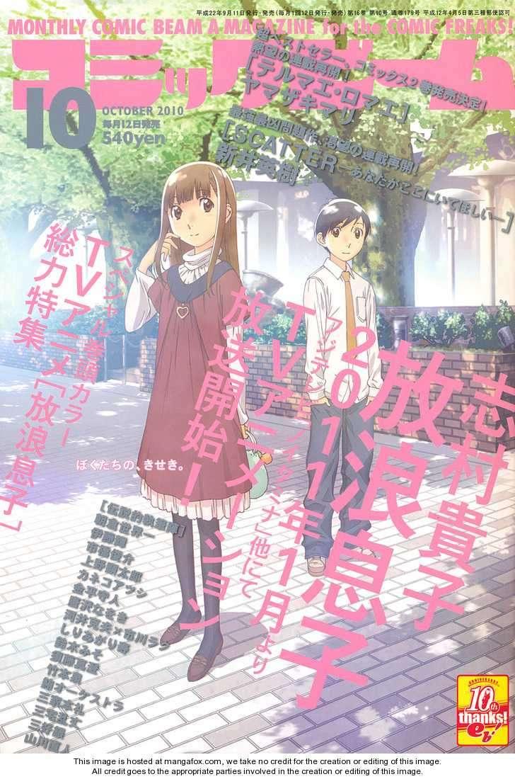 Hourou Musuko 89 Page 1