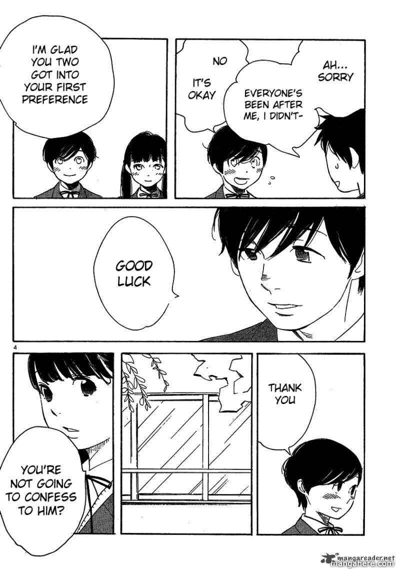 Hourou Musuko 96 Page 4