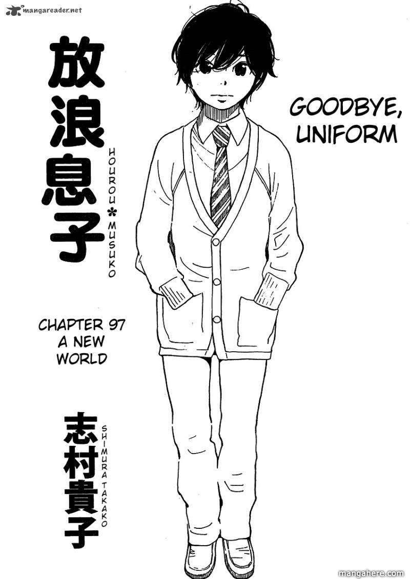 Hourou Musuko 97 Page 1