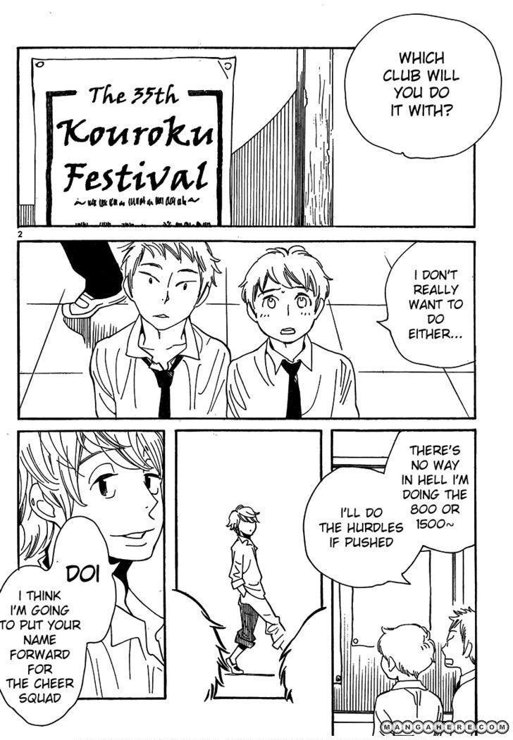 Hourou Musuko 102 Page 2