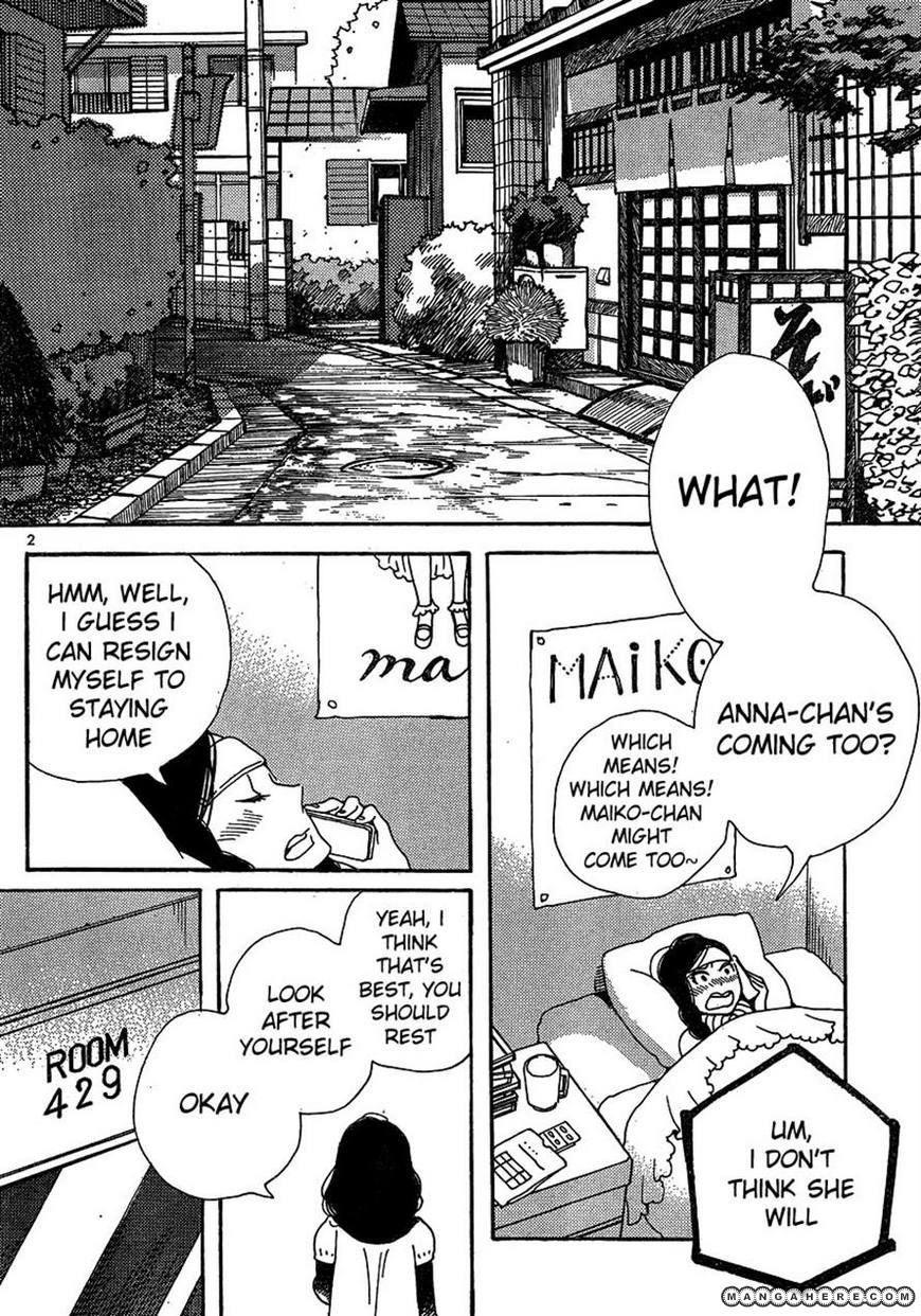 Hourou Musuko 105 Page 2