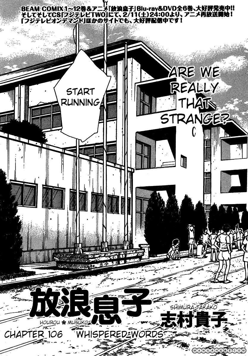 Hourou Musuko 106 Page 1
