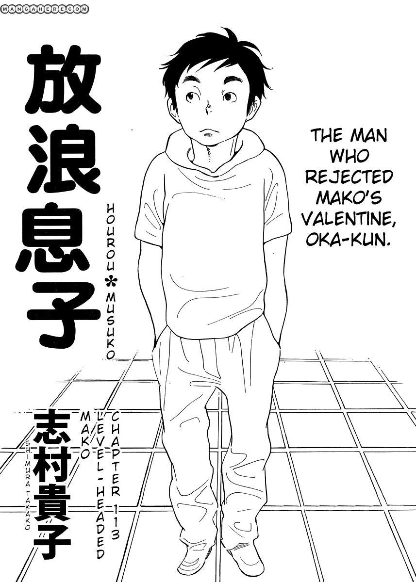 Hourou Musuko 113 Page 1