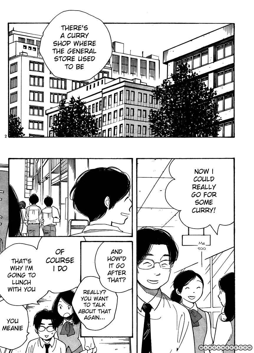 Hourou Musuko 114 Page 2