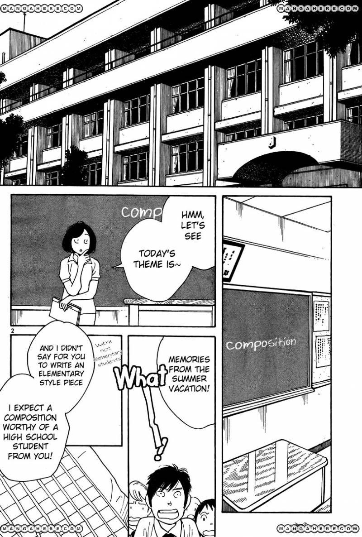Hourou Musuko 117 Page 2