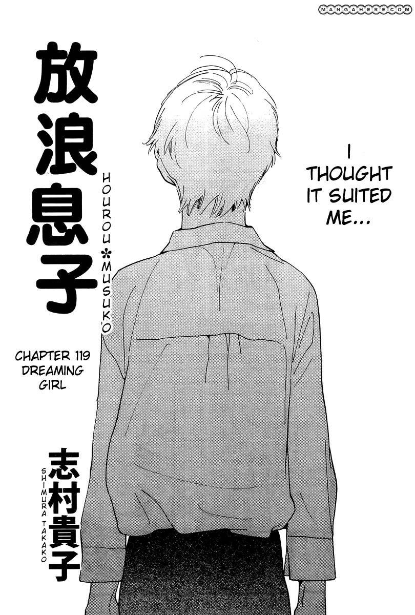 Hourou Musuko 119 Page 1