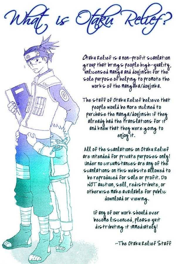 Kasougenjitsu Ren'airon 1 Page 2