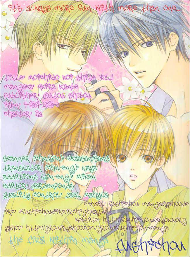 Moichido Koishite 2.1 Page 3