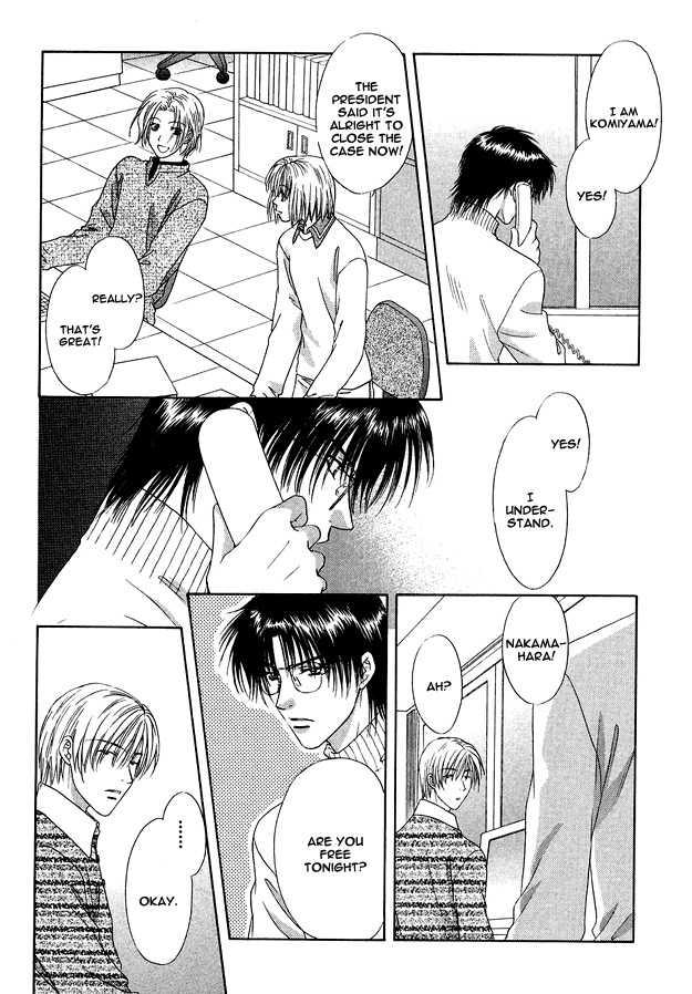 Moichido Koishite 2.2 Page 2