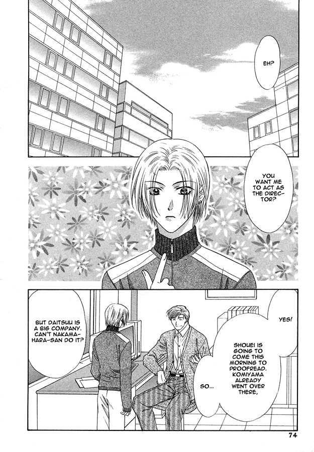 Moichido Koishite 3 Page 3