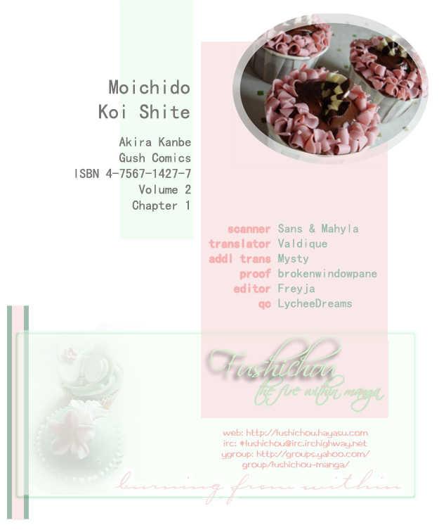 Moichido Koishite 1 Page 4