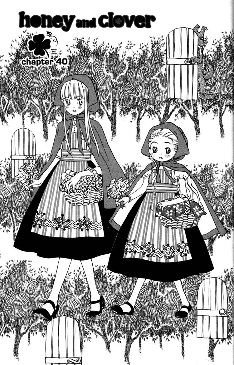 Honey and Clover 40 Page 1
