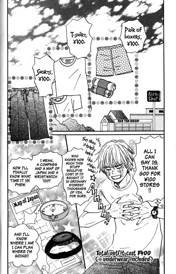 Honey and Clover 40 Page 2