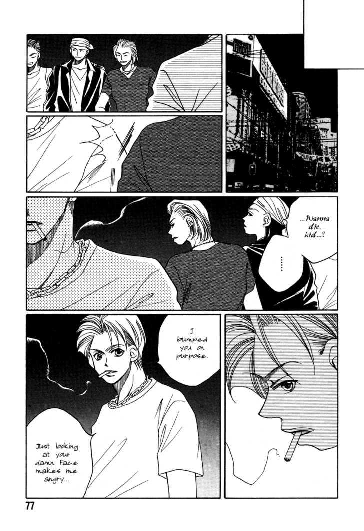 1999 Shanghai 3 Page 3