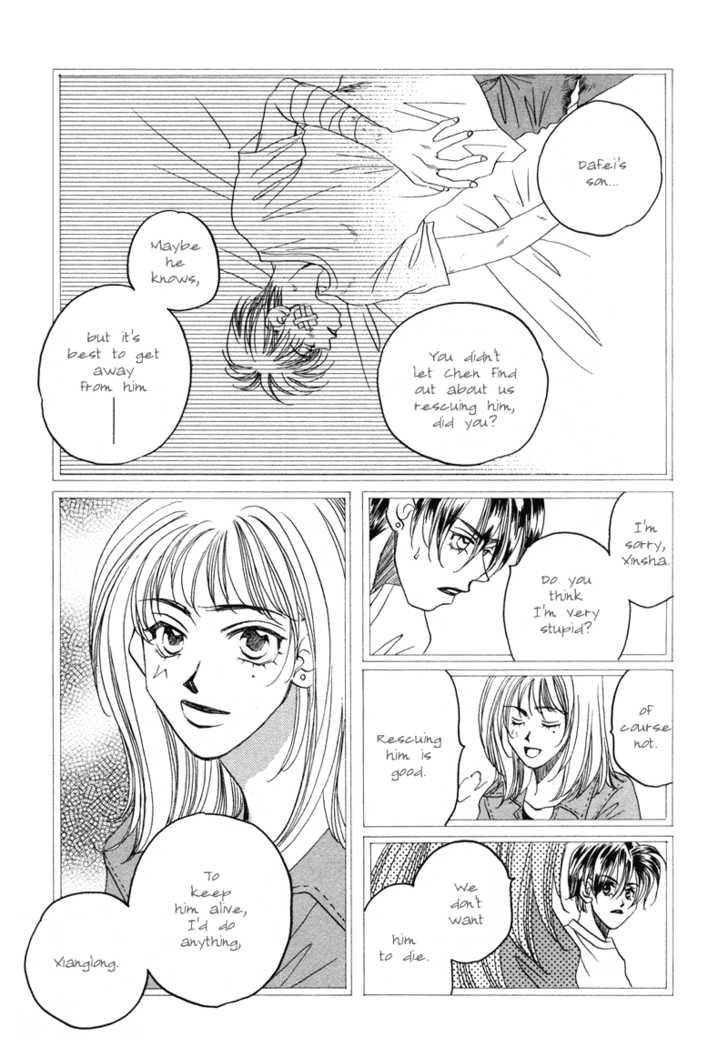 1999 Shanghai 5 Page 2