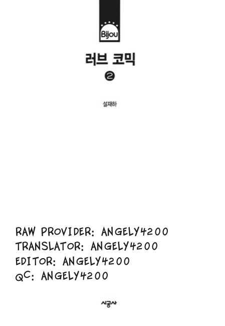 Love Comic 7 Page 2
