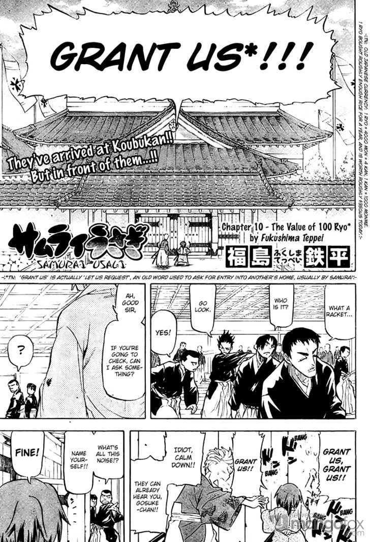 Samurai Usagi 10 Page 1
