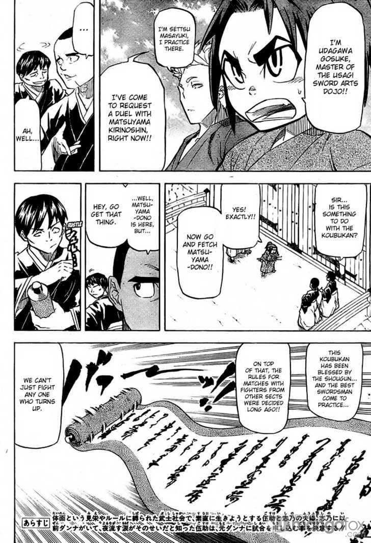 Samurai Usagi 10 Page 2