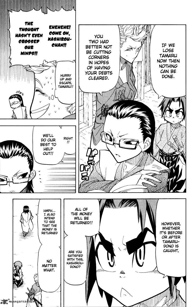 Samurai Usagi 27 Page 3