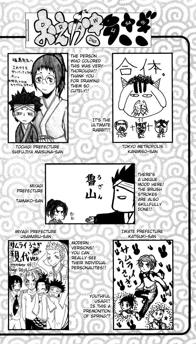 Samurai Usagi 34.5 Page 3