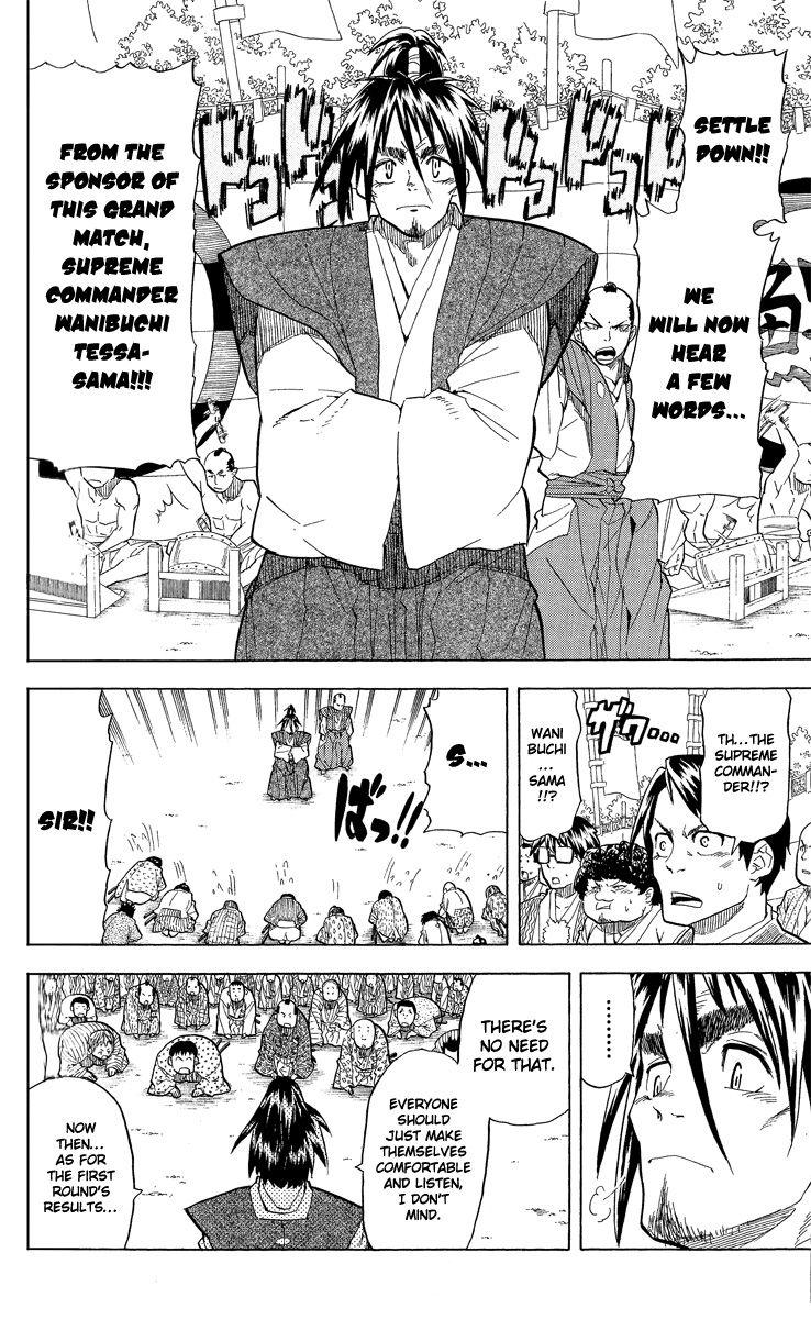 Samurai Usagi 41 Page 2