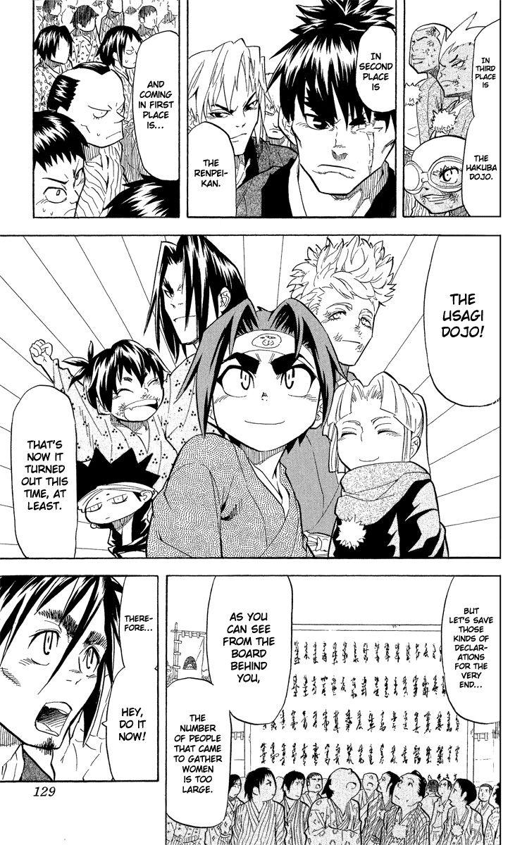 Samurai Usagi 41 Page 3
