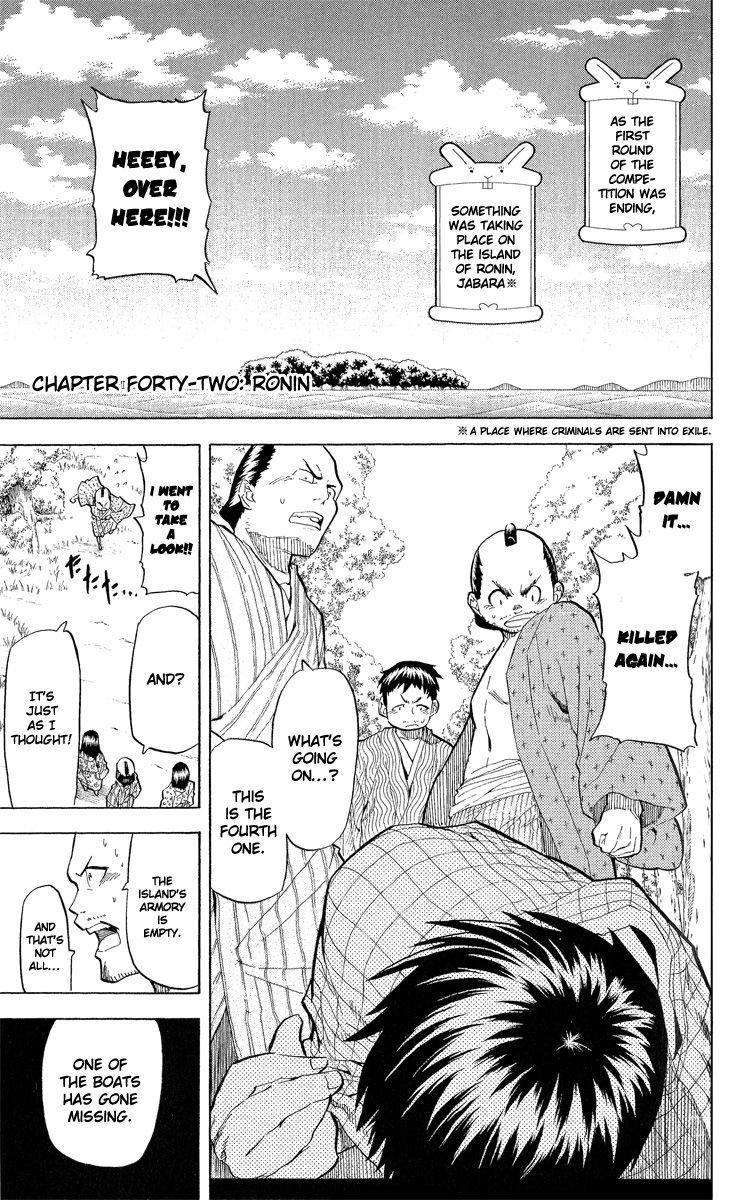 Samurai Usagi 42 Page 1